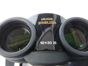 防振双眼鏡 仮査定前の確認事項